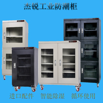 Industrial electronic components Low humidity moisture-proof cabinet IC chip material Optical lens lamp beads movement Dehumidification drying box