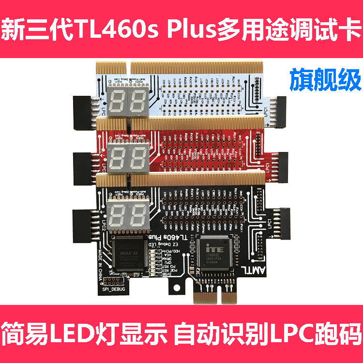 TL460 Debugging Card PC PCI E Test Card LPC DEBUG Diagnostic Card Automatic Recognition Motherboard