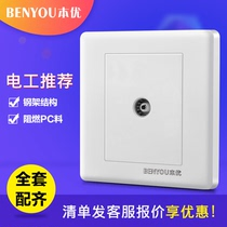 Type 86 concealed wall switch panel cable TV home CCTV TV TV socket