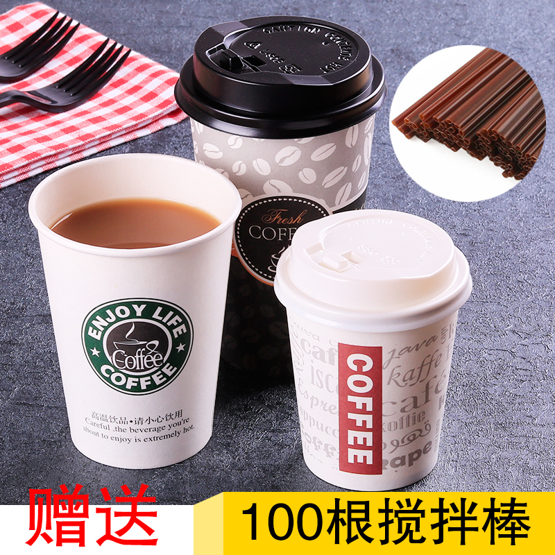 d0c9087d339 cheap Purchase china agnet Disposable paper cups thickened with lid ...