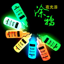 Hand-painted ultra-bright night paint night paint fluorescent paint liquid model long-lasting waterproof fluorescent powder willing to love forever