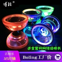 Boling empty bamboo live shaft double-headed beginner campus empty bamboo childrens students old people empty bamboo monopoly pull bells