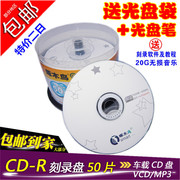 Free shipping ~ woodpecker /CD-R banana CD-R CD-R VCD 700MB blank recordable CD-ROM 50