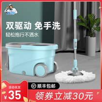 Rotating mop rod universal hands-free hand wash mop home a drag cloth bucket drag ground automatically dry lazy drag cloth net