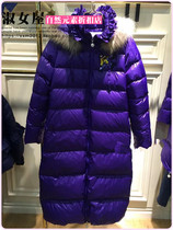 Sale ladies genuine counter purchase forest Princess down jackets winter 16 ERW15 2680