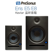 618 PreSonus Eris pork promotion E5 E8 professional active monitors