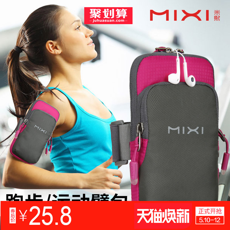Mixi Sports Arm Bag Running Mobile Bag Mobile Arm Bag Fitness Wrist Bag Outdoor Mobile Arm Sleeve for Men and Women