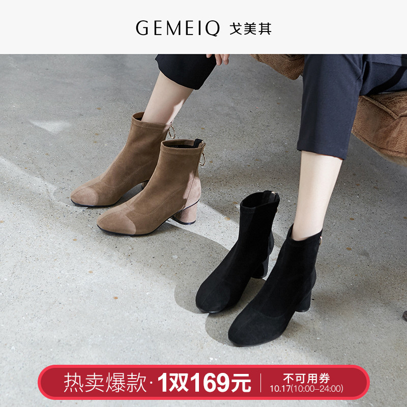 Gemei its 2018 winter new round head thick with short boots children fashion zipper high heel elegant fashion women's shoes