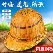 Bamboo Safety Hat Construction Site Air Permeability, Sunshade and Sunscreen Construction Leadership of Summer Cane Hat National Standard Helmet Construction Project