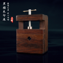 Ebony solid wood large seal 牀 hand engraving tool set solid wood fixture seal seal fixed engraving 牀