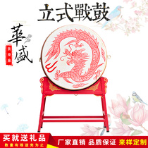 Drum cowhide Chinese Red show scenic decoration dancing gongs temple Dragon drummer percussion drum vertical drum