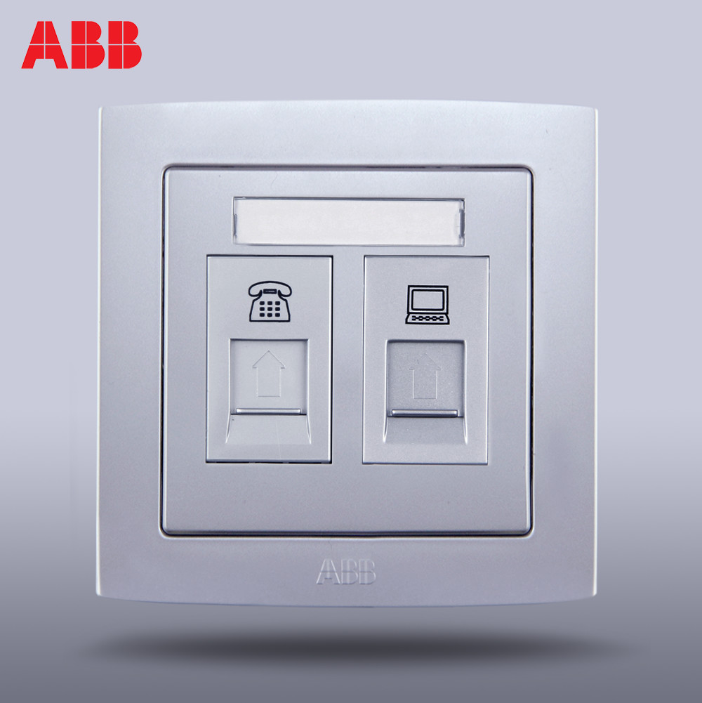 ABB Switch Socket Panel Telephone Line Network Line Deyun Silver 86 Telephone Computer Socket Panel AL323-S
