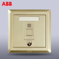 ABB switch socket panel ABB Deyi pearl gold lightning protection single telephone socket AE326-PG
