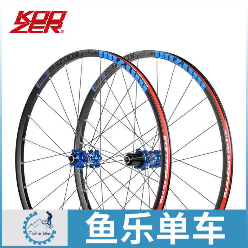 "1130c3fc703 ... off-road wheel set mountain wheel set four Palin 26""27.5"".  $3.82. Shimano SHIMANO UT 6800 R8000 RS700 RS770 11-speed road vehicle  vacuum ..."