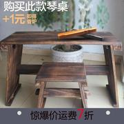 Seven rhyme upgrade Guqin Zhuodeng manufacturers selling Yangzhou Paulownia Guqin desk with thickness of 3 cm