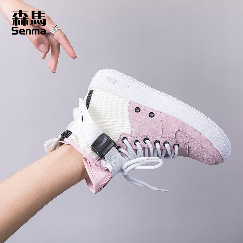 Sunma Hip-Hop Shoes New Women's Shoes Autumn Korean Version 100 Sets of Pink Gaobang Leisure Sports High-Upper Women's Shoes