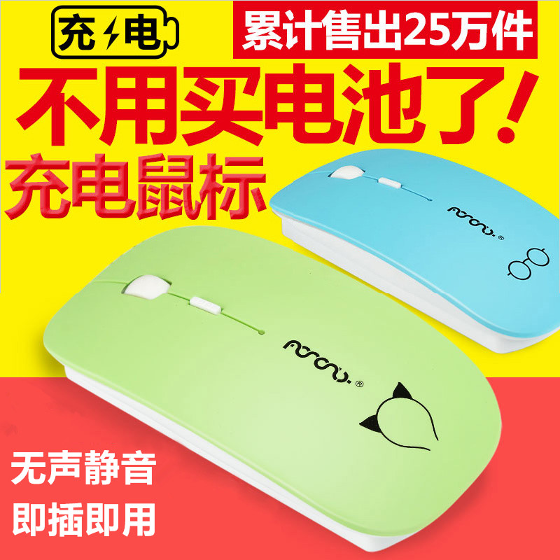 Marshall V17 Rechargeable Wireless Bluetooth mouse game office cute girl silent Apple Samsung Millet Lenovo Asus laptop