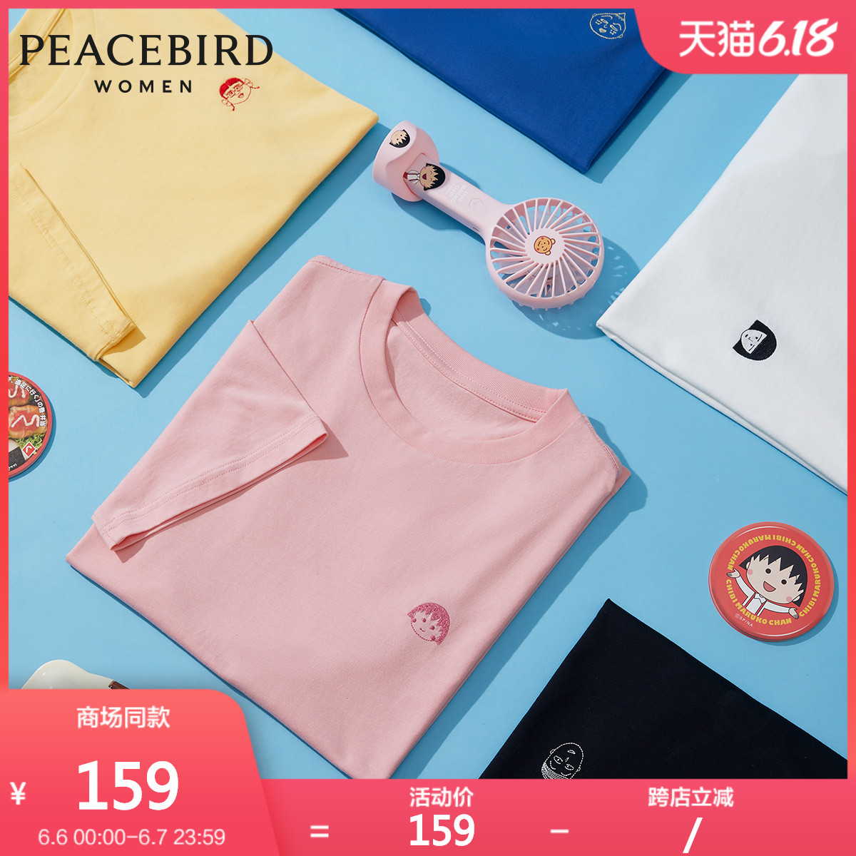 Cherry meatball and Taiping bird bacteriostatic black technology T-shirt 2020 summer new white loose short sleeve