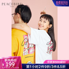 Taiping Bird Couple's Summer T-shirt and White Short-sleeved Women's New Blouse in Spring of 2019