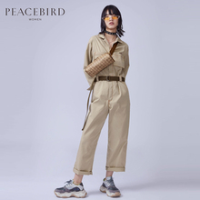 Shopping Mall Same Taiping Bird Female Dress Autumn Dress 2019 New Long Sleeve Workwear Couplet Pants Female A3FB93323
