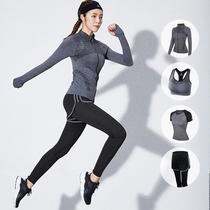 French DK yoga suit women casual morning run breathable dry gym running slim autumn winter