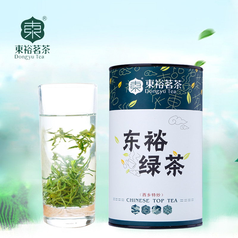 Dongyu Ming Tea 2019 New Tea Hanzhong Green Tea Tea High Quality Spring Tea Fried Green Tea Super 250g