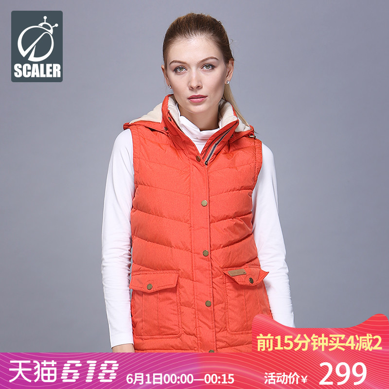 Si Kaile outdoor down vest female windproof warm hooded sports leisure duck down vest
