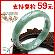 Genuine jade emerald jade bracelet female natural jade jade green flowers floating jade bracelets with certificate of special offer
