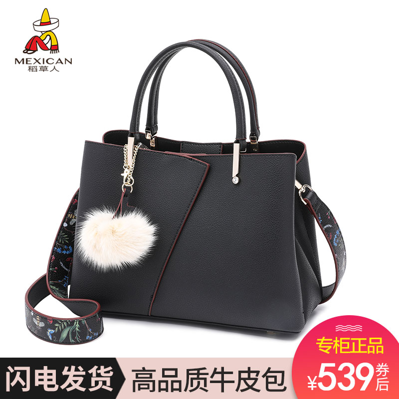 Scarecrow bag female 2018 new female cowhide shoulder diagonal bag fashion casual handbag leather small bag