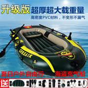 2 3 4 single inflatable boat kayak thickened rubber boats fishing boat assault hovercraft hard bottom