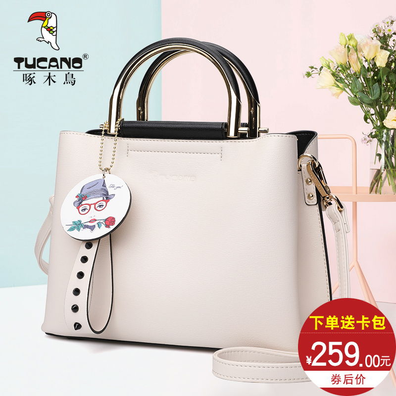 Woodpecker bag female 2018 new handbag lady Korean version of the tide take summer personality fashion slung shoulder bag