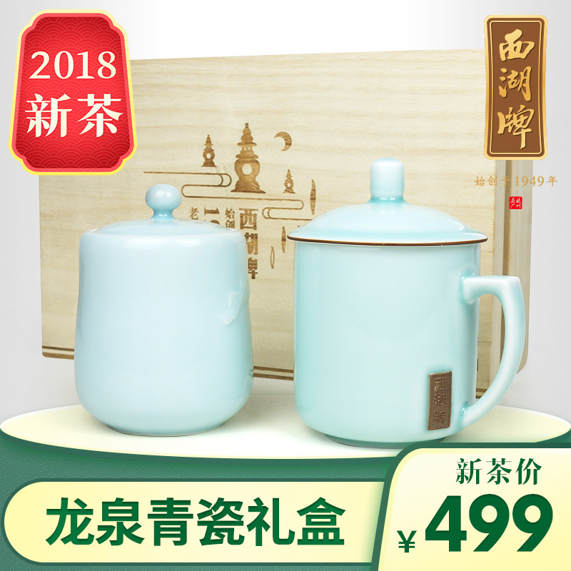 2018 New Tea Listed West Lake Brand Tea Fine Boutique West Lake Longjing Longquan Celadon Gift Box Spring Tea Green Tea