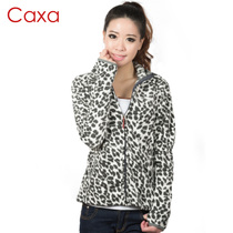Caxa leopard print winter cashmere women's stormwear inner gallbladder fluffy cap jacket cardigan for self-improvement and warmth preservation