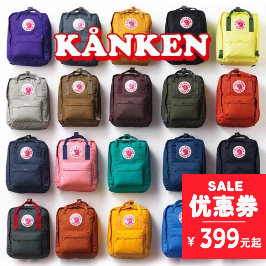 Swedish Arctic Fox Shoulder Pack Fjallraven Kanken Classic Mini Waterproof Sports Backpack