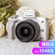 Национальный банк Canon / Canon Micro Single EOS M50 15-45 Micro Single Camera HD Digital Travel Entry Level