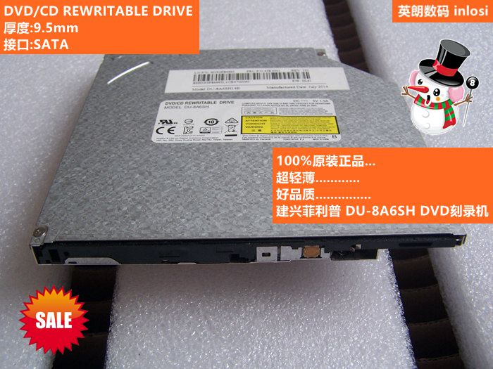 Du-8A6SH Ultra-thin DVD Recorder Laptop Integrated Computer General CD Drive
