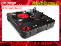 Shanghai store Numark Rumah PT01 usb portable small black Record Player 7 inch scratch