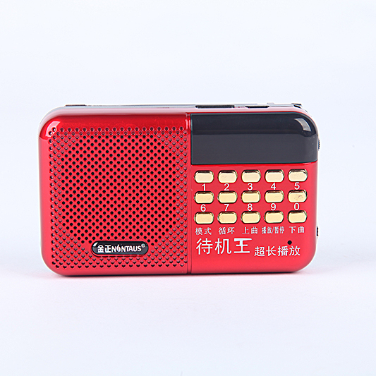 Kim Jong-il zk-609 Portable Card Radio Opera Set Morning Exercise Mini-speaker MP3 Player Package Mail