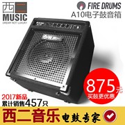 West two FIRE A-10 electronic drum sound box 10 inches, professional acoustics, electric drum, keyboard, sound, drum monitor