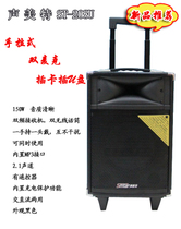 Manufacturer Direct Selling: Sommett ST-208U Pull-rod Outdoor Battery Mobile Card Singing 150W Audio-package Mail