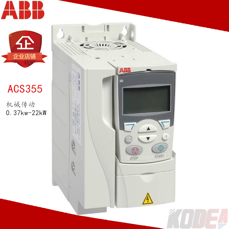 ABB Inverter ACS355-03E-07A3-4 ACS355 Series 3KW 7.3A Three-phase 380V Packing