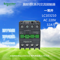 The original authentic Schneider AC contactor LC1E3210M5N LC1-E3210M5N usually operates AC220V