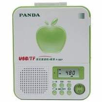 PANDA/Panda F-327 Duplicator Tape Player Student English Learning Walkman Recorder