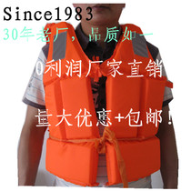 Manufacturers fishing boat inspection and certification national standards flood control Oxford thickened adult life jacket fishing clothing swimming