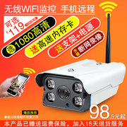 AP hot 1080 HD network camera mobile phone WiFi night vision wireless monitoring remote video machine