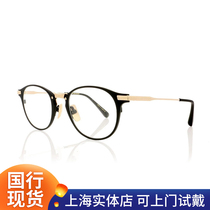 United States DITA UNITED DRX-2078 glasses glasses frame Yu wenle with the same paragraph Japan production