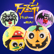 DIY lantern pendant Halloween decorations manual kindergarten children material package stereo stickers