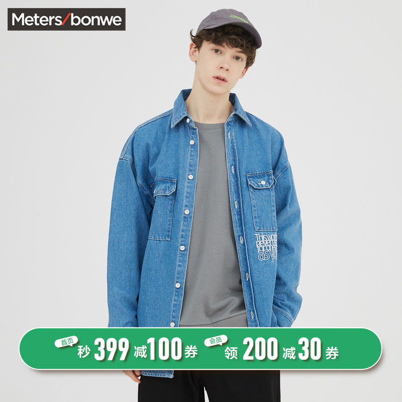 Men's long sleeve 2020 new spring lovers wear fashionable loose coat outside
