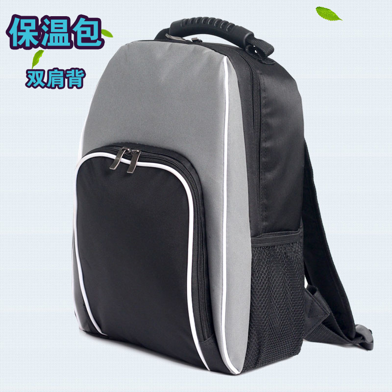 Take-out thermal backpack, take-out double-shoulder bag, travel picnic bag, take-out meal ice bag, snack ice bag, refrigeration box