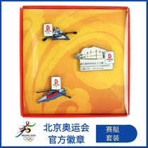Beijing 2008 Olympic Games badge Venue sports series rowing suit official medallion